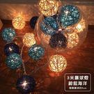 電池式聖誕夜燈/小夜燈 交換禮物/生日禮物/情人節禮物 畢業禮物/送禮首選