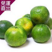 愛上水果 關子嶺青皮椪柑*1箱(約15-17顆/4公斤/箱)【免運直出】
