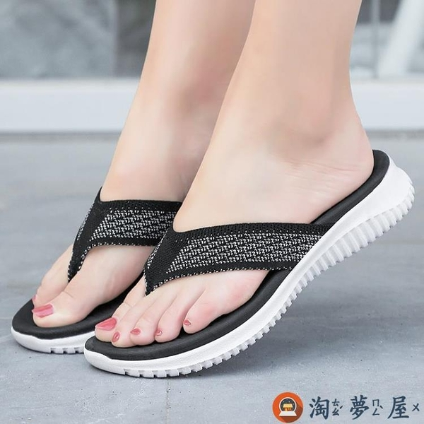 拖鞋女夏季防滑平底人字拖鞋時尚百搭外穿夾腳女士涼拖鞋【淘夢屋】