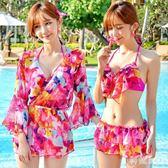 泳衣女三件套韓國泡溫泉小香風胸聚攏遮肚分體保守套裝比基尼 js3875『科炫3C』