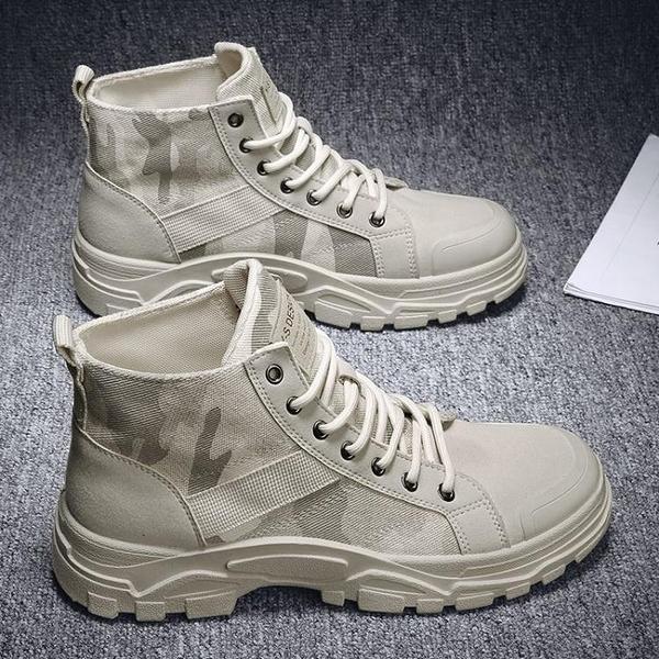 馬丁靴男高幫英倫風工裝靴子秋冬季男鞋中幫帆布軍靴雪地保暖棉鞋 韓國時尚週