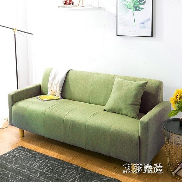 現貨 懶人沙發雙人小戶型三人臥室出租房迷你簡易單人現代簡約小沙發椅【全館免運】
