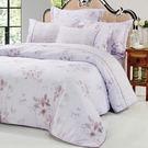 床罩組/雙人加大-6x6.2尺-中式全套...