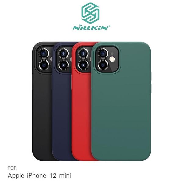 【愛瘋潮】NILLKIN Apple iPhone 12 mini (5.4吋) 感系列液態矽膠殼 背殼 鏡頭增高 手機殼 保護殼