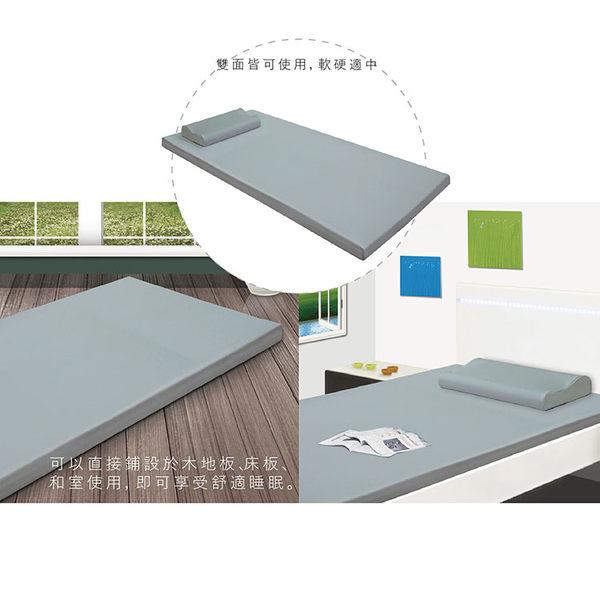 竹炭5cm記憶床墊【3x6.2尺 單人】