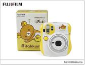 ★相機王★Fujifilm Instax Mini 25 拍立得 Rilakkuma﹝拉拉熊 懶懶熊 限量版﹞平行輸入