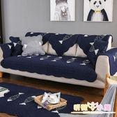 韓式全棉沙發墊純夏布藝簡約現代防滑坐墊四季通用組合沙發套罩巾【店慶88折】