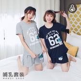 *蔓蒂小舖孕婦裝【M4021】*台灣製.哺乳衣.卡通小精靈居家休閒套裝.鬆緊腰圍
