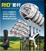高爾夫送手套!PGM 高爾夫球桿 Golf 男士套桿 教練推薦 初學全套球具Igo-CY潮流站