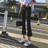 微喇叭褲女高腰九分2018新款牛仔褲chic風韓版顯瘦ins超火的褲子 挪威森林