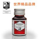 德國 Rohrer & Klingner 鋼筆墨水 50ml - 巴西紅 RK310 / 瓶