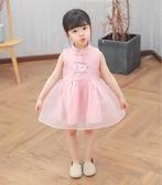 女童禮服連身裙夏季2019新款兒童洋裝女寶寶旗袍公主裙HT738