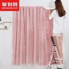 魔術貼窗簾免打孔安裝臥室飄窗自黏遮陽黏貼式全遮光布簡易網紅款 草莓妞妞