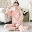 珊瑚絨睡衣女士秋冬季韓版法蘭絨加厚甜美可愛長袖冬天家居服套裝 草莓妞妞
