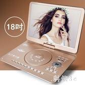 220v 14寸18移動DVD影碟機便攜式EVD播放機器帶小電視高清家用 js11337『科炫3C』