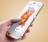 行動電源 適用于蘋果6充電寶背夾iPhone7Plus電池8p/6s超薄S手機殼無線電源【快速出貨八折鉅惠】