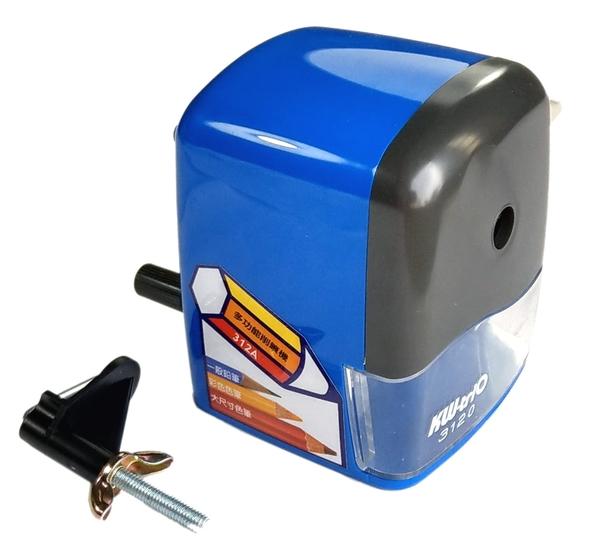 【卡漫城】 KW-TRIO 削鉛筆機 黑藍 ㊣版 0312A 手動 大小通吃 多功能 削筆機 堡勝 粗細可調 可固定
