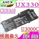 ASUS C31N1610 電池 (原廠...