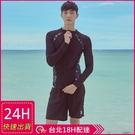【現貨】梨卡 - 男款印花長袖二件式衝浪衣潛水服拉鍊外套泳衣套裝泳裝泳衣CR369