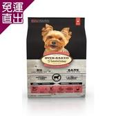 Oven-Baked烘焙客 《WDJ推薦》成犬羊肉 / 狗飼料-小顆粒 5磅(lbs) *1【免運直出】