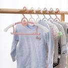 防滑可伸縮兒童衣架家用晾衣架 寶寶嬰兒衣服架衣架掛衣架 黛尼時尚精品