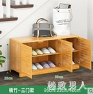 北歐鞋櫃簡易鞋架子經濟型家用門口多層實木凳子可坐多功能換鞋凳 LJ5292【極致男人】