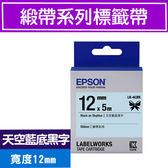 EPSON LK-4LBK S654437 標籤帶(緞帶系列)天空藍底黑字