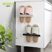 【短款】浴室拖鞋架 壁掛掛式牆壁廁所鞋子收納神器 衛生間免打孔鞋架置物架