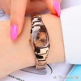 手錶女學生韓版簡約時尚潮流女士手錶防水鎢鋼色石英女表腕表 晴天時尚