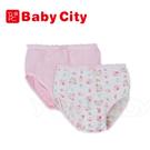 貝親娃娃城 BabyCity 天絲纖維/吸濕舒適 變裝熊天絲女童內褲2入