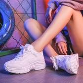 厚底鞋白色運動鞋女新款秋冬季韓版ulzzang原宿百搭厚底老爹鞋