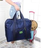 現貨-32L超大容量亮彩色防水遊行李箱收納包 可折疊式旅行包【H044】『蕾漫家』