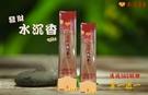 【如意檀香】【尺3發財水沉香】SGS認證 天然水沉粉 (優惠買一送一)