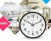 掛鐘 現代簡約鐘錶掛鐘客廳臥室家用圓形電池數字時鐘掛錶壁鐘  星河
