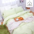 床包組 雙人-精梳棉床包組/蘋果淺綠/美國棉授權品牌[鴻宇]台灣製-1165