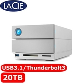 LaCie 2big Dock 20TB USB3.1/Thunderbolt3 外接硬碟
