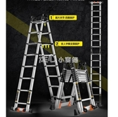 鋁梯人字梯鋁合金加厚摺疊梯 家用多功能升降梯工程樓梯『獨家』流行館YJT