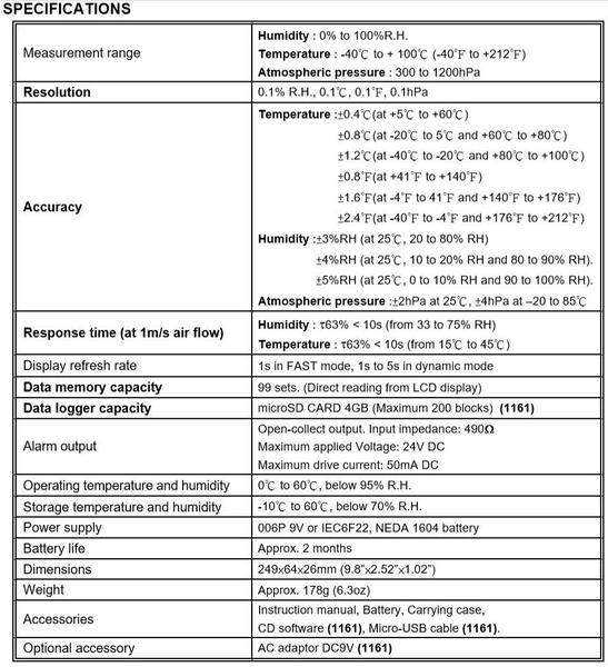 泰仕 TES-1161 溫度/濕度/大氣壓力計