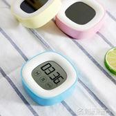 觸摸大螢幕聲音家用廚房觸屏定時提醒器兒童電子秒錶學生倒計時器