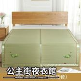 天然草席1.5m(5英尺)床雙人床涼席1.5折疊三件套席子單人宿舍