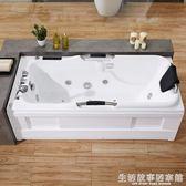 浴缸亞克力家用浴缸成人獨立式浴盆浴池小戶型嵌入式1.2米-1.8米 生活故事居家館