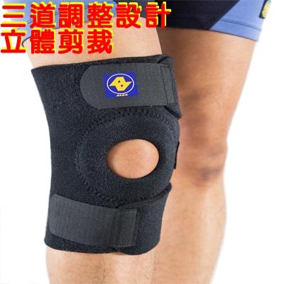 【ALEX】調整式護膝(1入) T-64