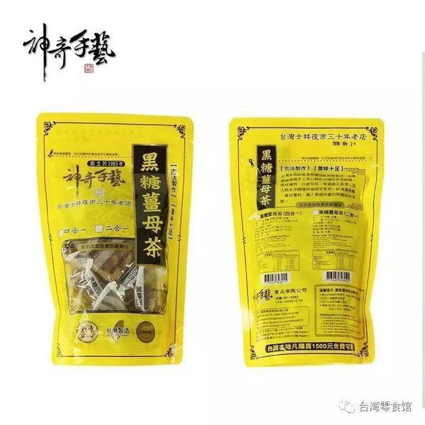 黑糖薑茶茶(四合一) 買5送1 - 【神奇手藝】30年老店(黑糖/老薑/紅棗/桂圓)