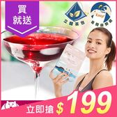 台灣茶人 洛神荷葉纖盈茶3角立體茶包(18包入)【小三美日】$299