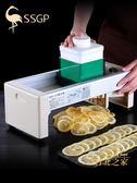 檸檬切片器商用奶茶店水果切片神器手動水果茶果蔬西柚切片機xw 交換禮物