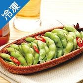 【永昇】涼拌調味毛豆夾1KG/包【愛買冷凍】