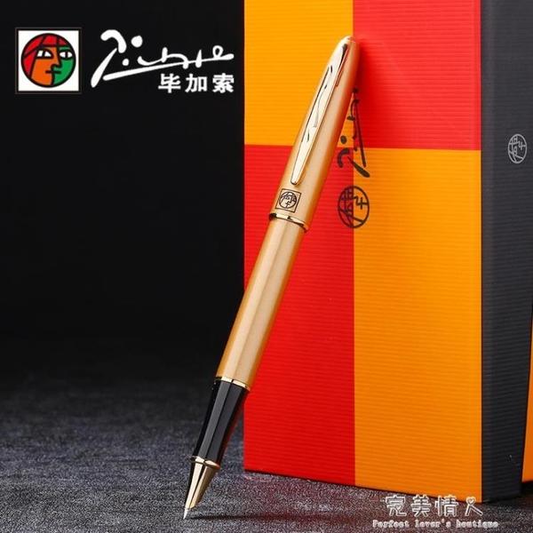 鋼筆606學生用細尖0.38MM暗尖男孩女孩小學生用書寫練字鋼筆初學者 完美情人精品館