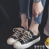 黑色帆布鞋女鞋新款學生韓版原宿ulzzang百搭夏季板鞋小白鞋  蓓娜衣都