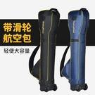 高爾夫球包可背可推/拉多功能航空包高爾夫球袋球桿袋高爾夫裝備WD 檸檬衣舍