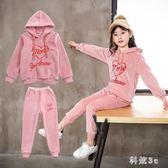 女童套裝 大碼冬季新款韓版洋氣金絲絨兒童保暖加絨加厚兩件套衛衣 js17067『科炫3C』
